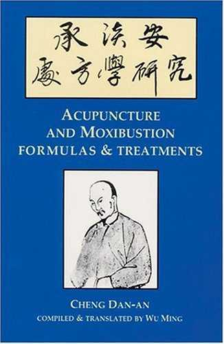 Cheng Dan-An - Acupuncture and Moxibustion