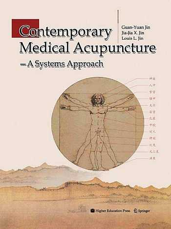Guan-Yuan Jin - Contemporary Medical Acupuncture