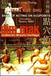 Jin Jing Zhong - Dian Xue Shu - Skill of Acting on Accupoints