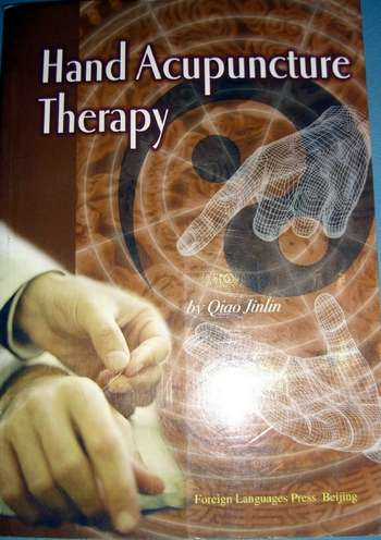Qiao Jinlin - Hand Acupuncture Therapy