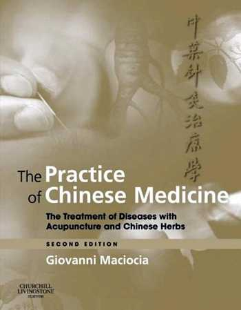 Giovanni Maciocia - The Practice of Chinese Medicine