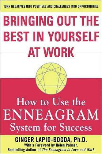 G. Lapid-Bogda - How to Use the Enneagram System for Success
