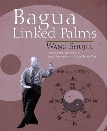 Wang Shujin - Bagua Linked Palms