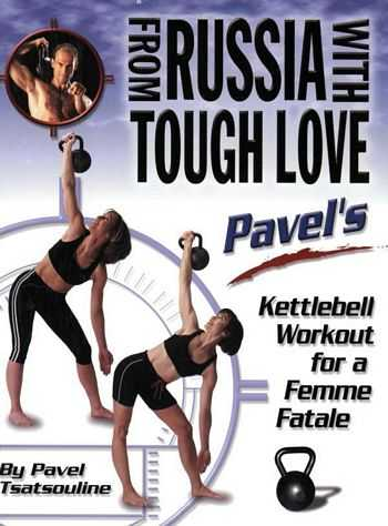 Pavel Tsatsouline - From Russia with Tough Love