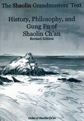History, Philosophy, and Gung Fu of Shaolin Ch'an