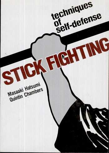 Masaaki Hatsumi - Techniques of Self-Defense - Stick Fighting