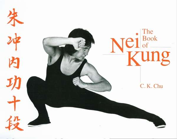 C.K. Chu - The Book of Nei Kung