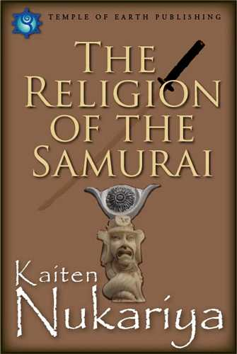 Kaiten Nukariya - The Religion of the Samurai