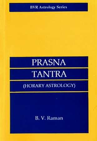 B.V. Raman - Prasna Tantra (Horary Astrology)
