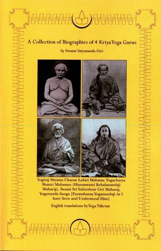 Swami Satyananda Giri - A Collection of Biographies