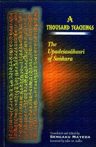 Sankara - A Thousand Teaching - The Upadesasahasri