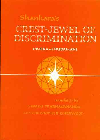 Shankara - Crest-Jewel of Discrimination - Viveka-Chudamani