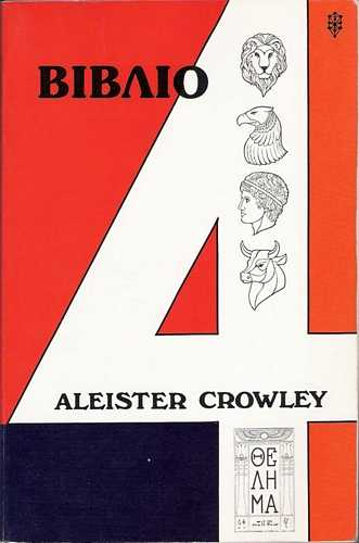 Aleister Crowley - Book 4
