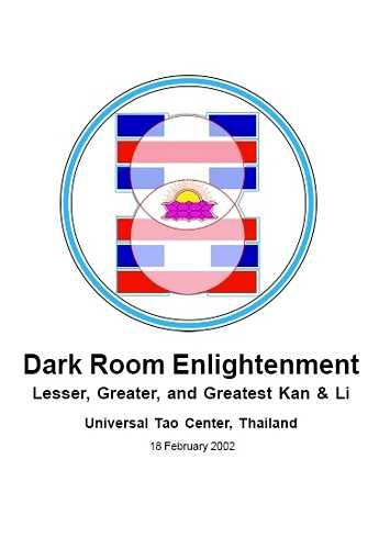Mantak Chia - Dark Room Enlightenment