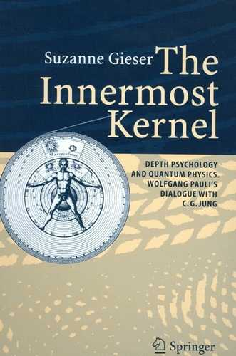 Suzanne Gieser - The Innermost Kernel
