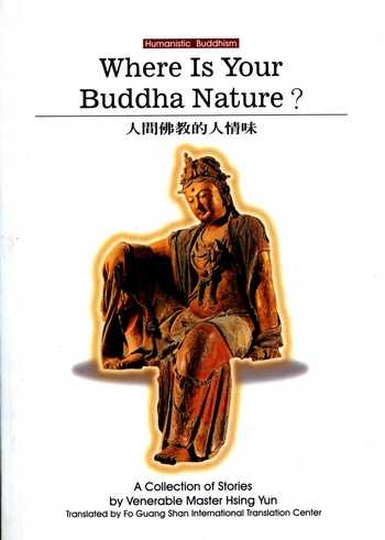 Hsing Yun - Where Is Your Buddha Nature?