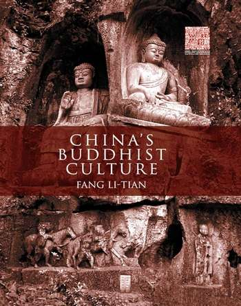 Fang Li-Tian - China's Buddhist Culture