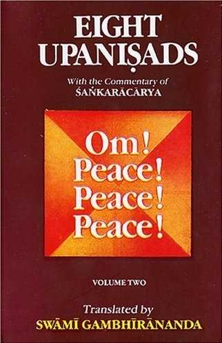 Shankara - Eight Upanishads - Commentaries