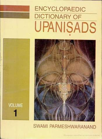Swami Parmeshwaranand - Encyclopedic Dictionary of Upanisads