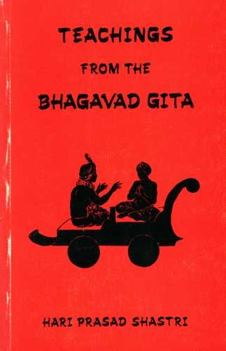 Hari Prasad Shastri - Teachings from the Bhagavad Gita