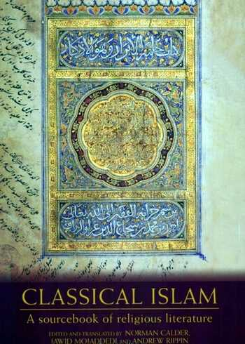 Norman Clader - Classical Islam