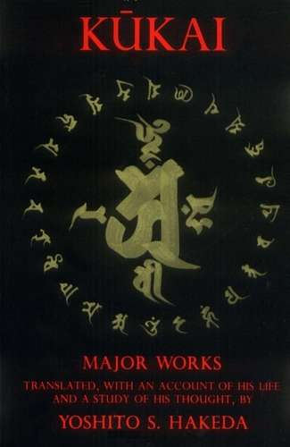 Yoshito Hakeda (ed.) - Kukai - Major Works
