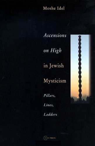 Moshe Idel - Ascensions on High in Jewish Mysticism