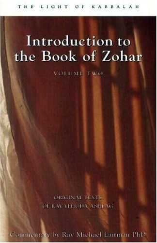 Iehuda Ashlag - Introduction to the Book of Zohar