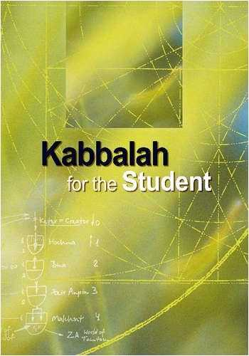 Michael Laitman - Kabbalah for the Student
