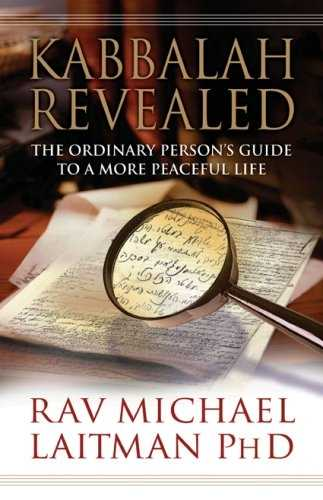 Michael Laitman - Kabbalah Revealed