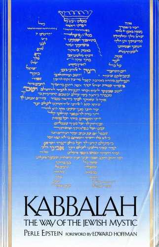 Perle Epstein - Kabbalah - The Way of the Jewish Mystic