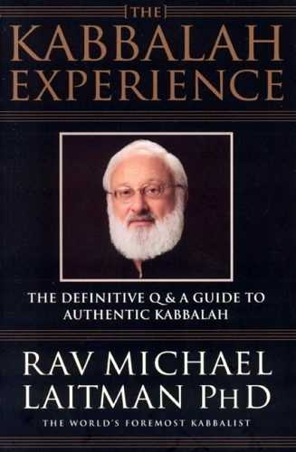 Michael Laitman - The Kabbalah Experience