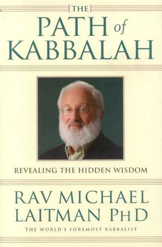 Michael Laitman - The Path of Kabbalah