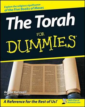 Arthur Kurzweil - The Torah for Dummies