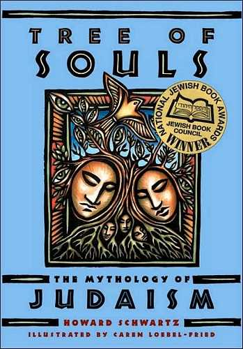 Howard Schwartz - Tree of Souls - The Mythology of Judaism
