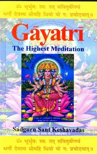 Sadguru Sant Keshavadas - Gayatri - The Highest Meditation