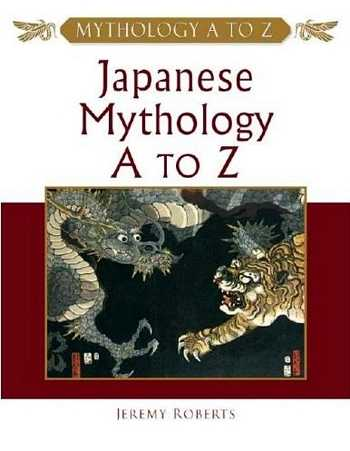 Jeremy Roberts - Japanese Mythology A to Z