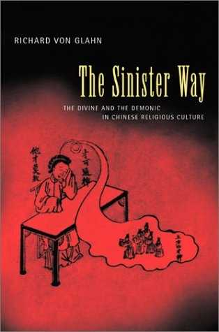 Richard von Glahn - The Sinister Way