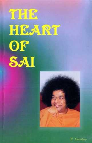 R. Lowenbery - The Heart of Sai