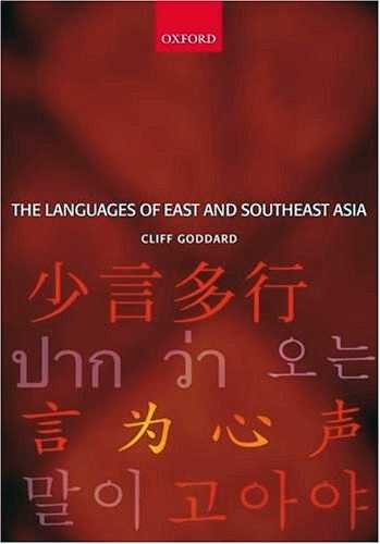 Cliff Goddard - The Languages of East and Southeast Asia