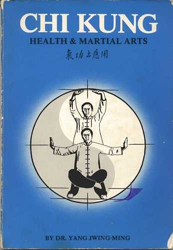 health and martial arts essay The following essays were published in the roaring tiger newsletter of the ko- sho shuri-ryu dojo in tucson, arizona, between 1994 and 1998.
