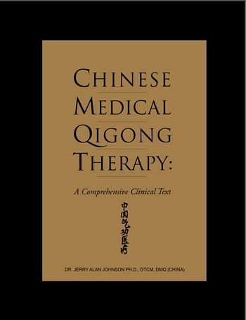 Jerry Alan Johnson - Chinese Medical Qigong Therapy