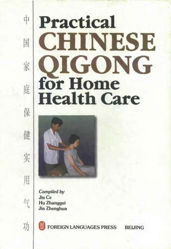 Jin Ce - Practical Chinese Qigong for Home and Health Care