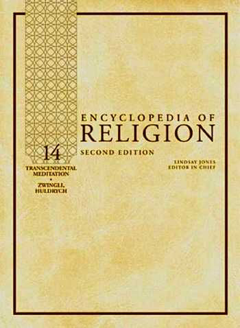 The Gale Encyclopedia of Religion (14 volumes)