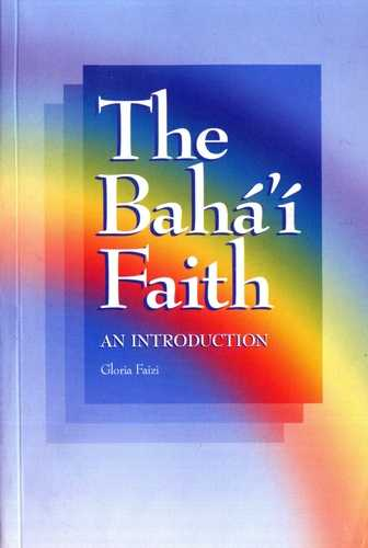 Gloria Faizi - The Baha'i Faith - An Introduction