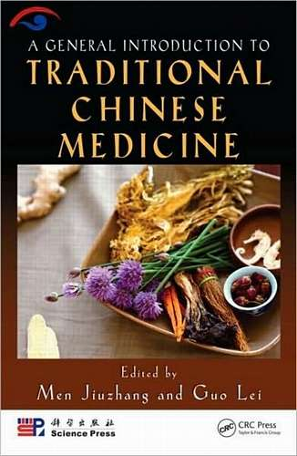 Men Jiuzhang - Introduction to Traditional Chinese Medicine