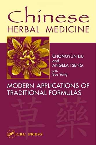 Chongyun Liu - Chinese Herbal Medicine