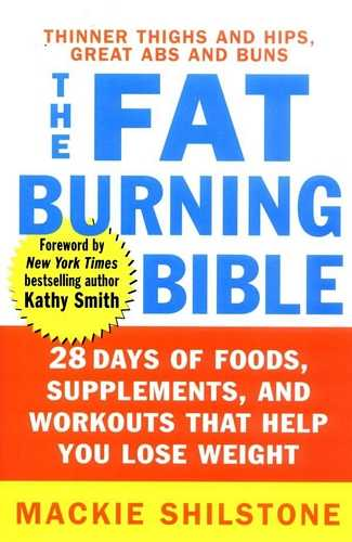 Mackie Shilstone - The Fat Burning Bible