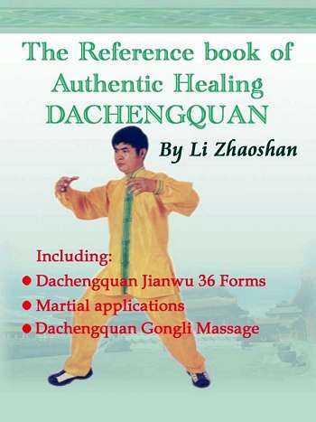 Li Zhaoshan - The Reference Book of Authentic Healing