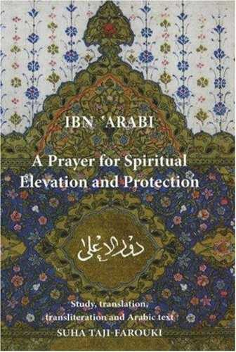 Ibn 'Arabi - A Prayer for Spiritual Elevation and Protection